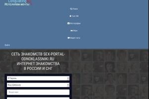 Dating portal fur alleinerziehende